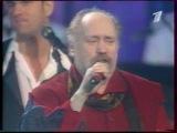 Песняры. поёт Владимир Мулявин.