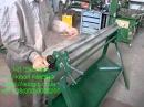 трехвалковый станок, вальцы, листогиб listogib