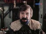 Песня Синей Бороды и жены-Сказки старого волшебника