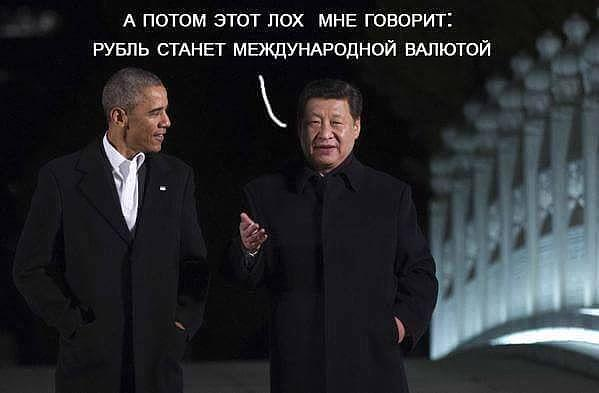 Украина не успевает получить второй транш МВФ в июле из-за несвоевременного голосования Рады - Цензор.НЕТ 7959