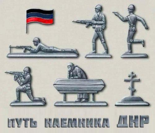 """""""В """"процветающем"""" Луганске установили памятник неведомой х..не"""", - блогер - Цензор.НЕТ 6673"""