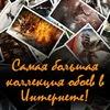 Обои и арт из видеоигр | GameWallpapers.Ru