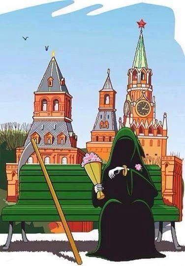 """Кремлевские марионетки уже хотят присвоить Путину звание """"почетного гражданина"""" оккупированного РФ Крыма - Цензор.НЕТ 6354"""
