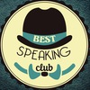 BEST Speaking Club