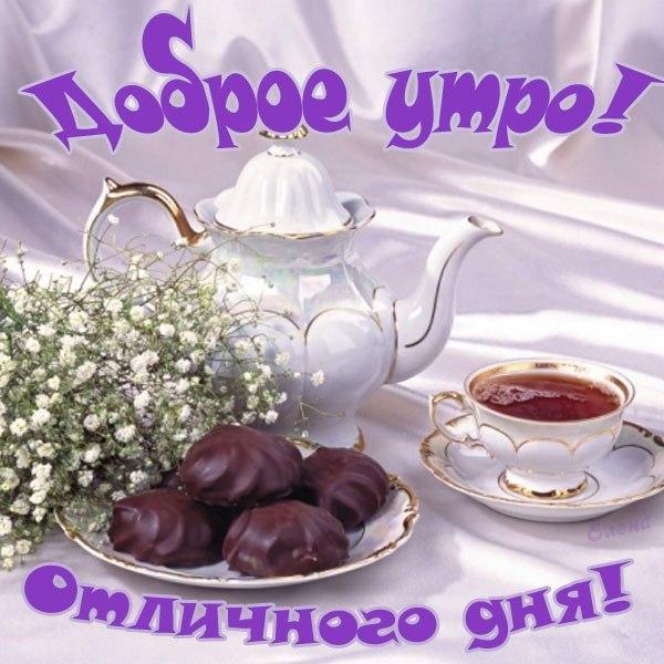 http://cs624821.vk.me/v624821359/34545/ZSMfLz2Y0pU.jpg