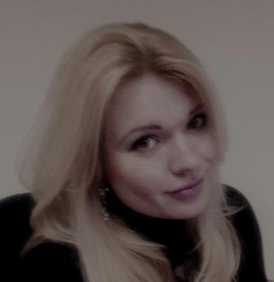 Алина Рокина
