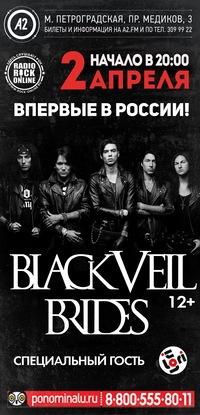 BLACK VEIL BRIDES * 2.04 * Питер, А2