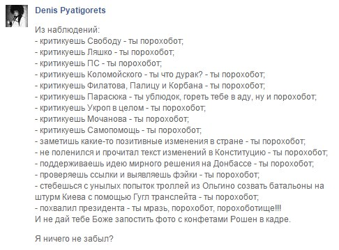 ВР не смогла с трех попыток отправить вице-премьера Вощевского в отставку - Цензор.НЕТ 4582