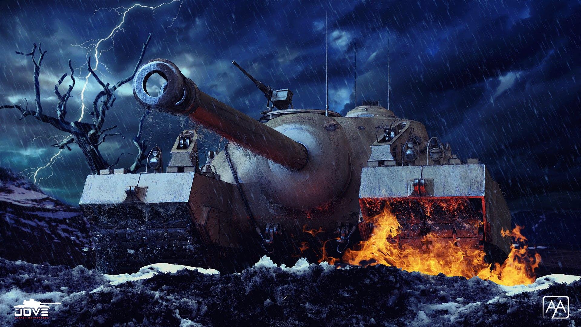рисунок World Of Tanks T95