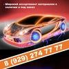 Шумоизоляционные материалы Шумофф в Челябинске