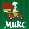 МИКС-Пицца, Роллы, WOK. Вологда 704-500, 706-500