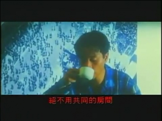 Leslie Cheung - 談戀愛 - Falling in love - Official Music Video