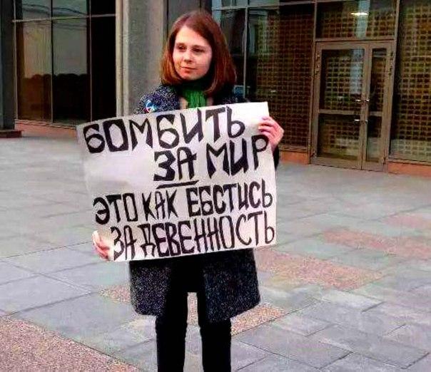 США отказались принимать российскую делегацию по Сирии во главе с Медведевым - Цензор.НЕТ 883
