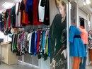 Немецкий Магазин Женской Одежды С Доставкой