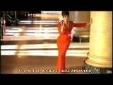 Lucia Mendez - Se acabo (русские субтитры)