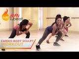 Cardio Body Sculpt Workout: Burn to the Beat- Keaira LaShae