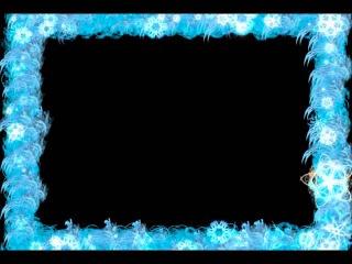 Скачать футаж Рамка из снежинок(хромакей)