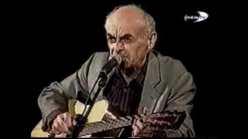 Булат Окуджава. Вечер в Париже, 1995