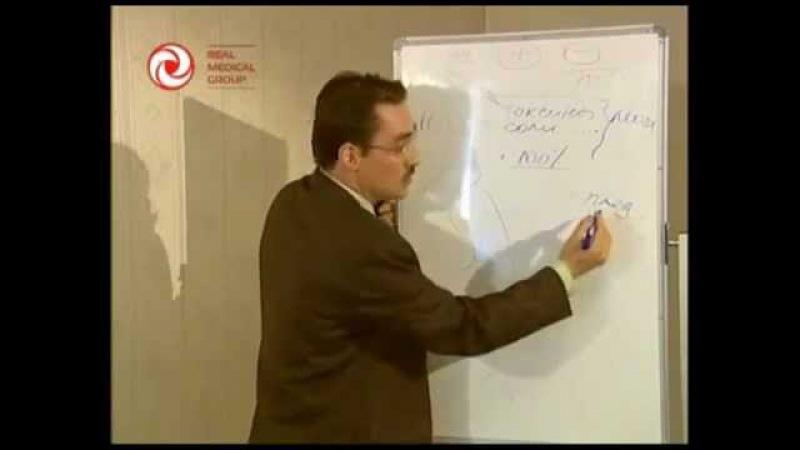 Лекции по нутрициологии