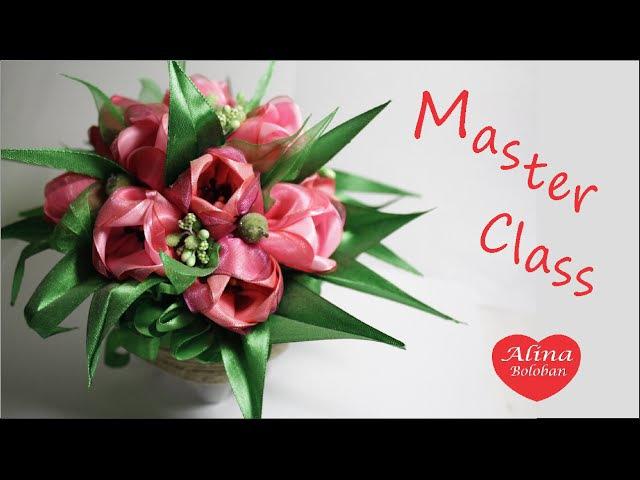 Тюльпаны из Лент Подарочный Горшочек с Цветами Satin ribbon flowers DIY