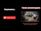 Лезгинка.Лезгинка на крыше полицейской машины в клипе Тимати (2015/HD)