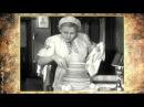 Девушка с характером - Девушка с характером (1939)