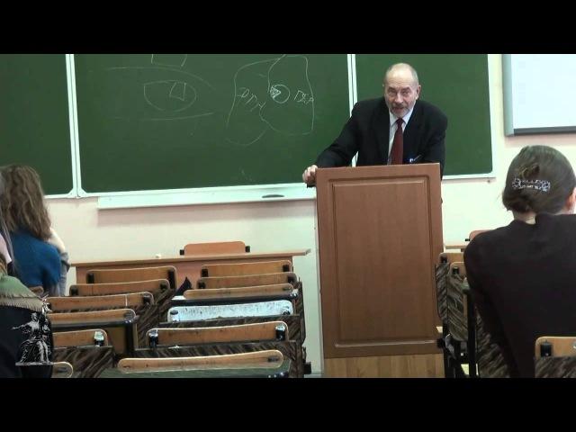 5.Философия «Развитие» М.В.Попов