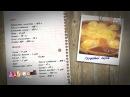 Как приготовить грушевый пирог - Телеканал Еда