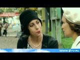 На Первом канале премьера - многосерийный фильм `Орлова и Александров`