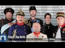 Origins: Rap Battle - WW1 Uncut - BBC (Русские субтитры)