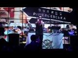 Makhno Project   Дотянуться до звезд Live in D Lux Club, Kiev