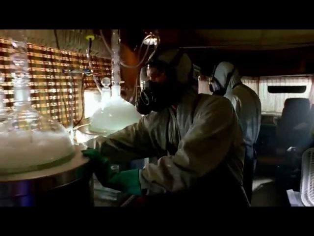Во все тяжкие (Breaking Bad) - Самый лучший трейлер