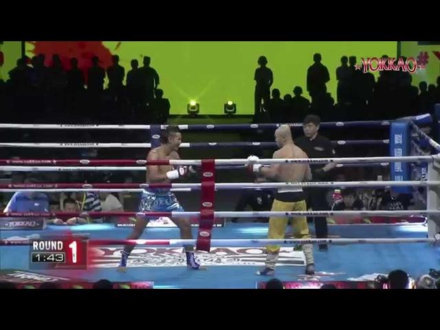 YOKKAO 9 Sudsakorn Sor Klinmee vs Yi Long - Muay Thai vs Shaolin Kung Fu