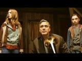 Новый сумасшедший фильм от Диснея, так и называется - Земля будущего :)