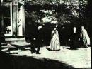 Сцены в саду Раундхэй (Roundhay Garden Scene)