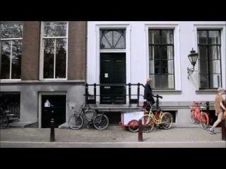 Умный дом в Голландии
