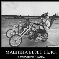 Павел Тухканен  'ПАЛЫЧ'
