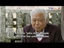 Белый свет. Черный дождь. Разрушение Хиросимы и Нагасаки (1)