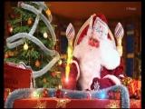 новогоднее поздравление от Деда Мороза_образец
