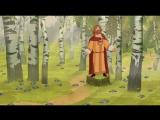 Три богатыря. Ход конём (2014)