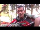 Черкесский батальон в Сирии