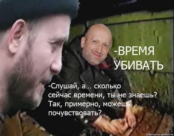 В Донецке из эфира исчезли телеканалы российских боевиков, - СМИ террористов - Цензор.НЕТ 7004