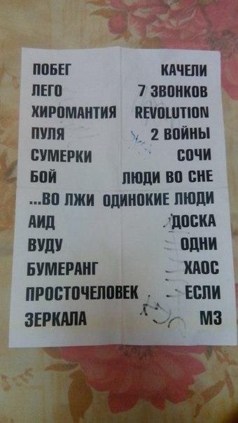Казино Киев Премьер