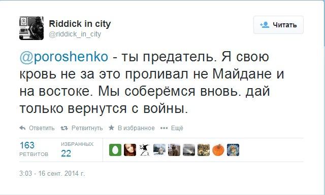 Обстрел поселка Троицкое Луганской области со стороны террористов продолжается - Цензор.НЕТ 6355