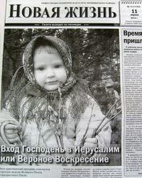 Знакомства и общение хвойнинский район знакомства с трансами на mail ru