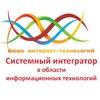 Бюро интернет-технологий