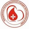 Доноры крови Мордовии