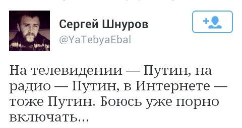 """Украинская армия под Мариуполем приготовилась к атаке с моря: """"Никакой высадки десанта мы не допустим"""", - штаб АТО - Цензор.НЕТ 7219"""