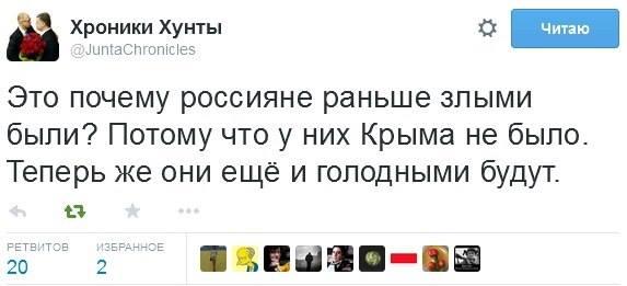 СБУ занимается пиаром, который хорошо ложится в информационный контент российских телеканалов, - Олийнык - Цензор.НЕТ 8766