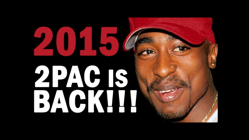 2015 Tupac is BACK - 2pac Dissing Lil Wayne, Young Thug, Drake, 2-Chains, Kanye and more